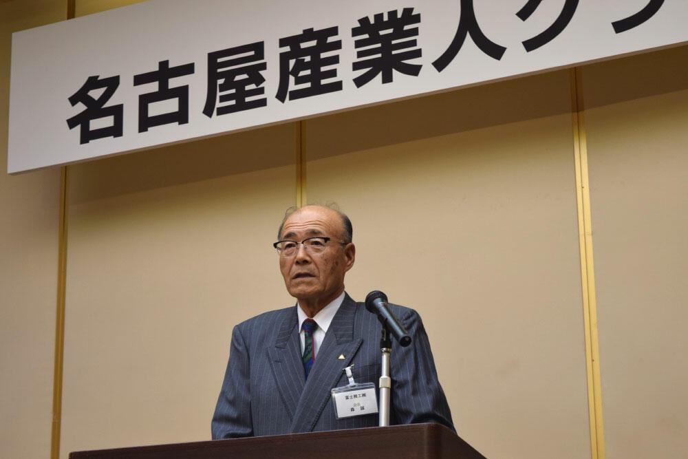 総会であいさつする名古屋産業人クラブの森会長.jpg
