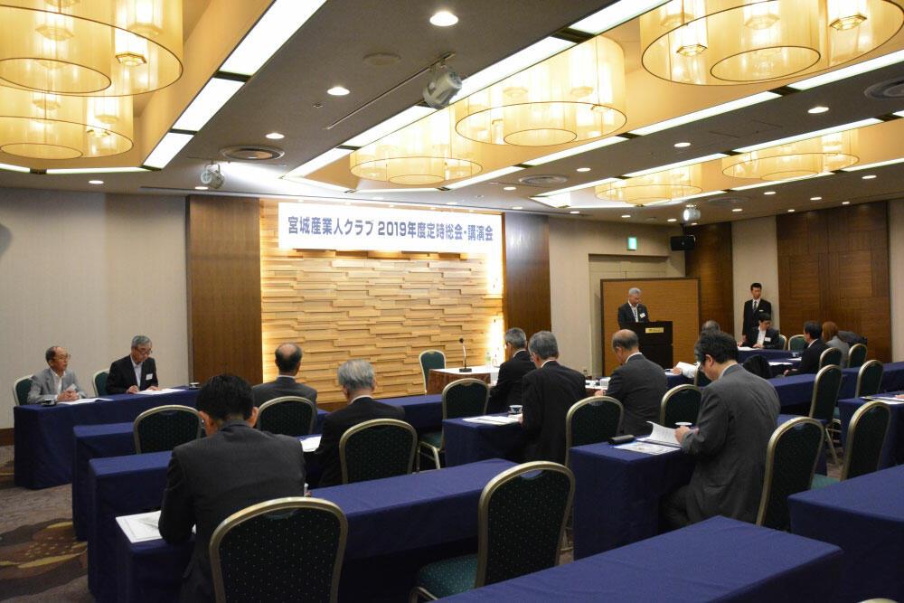 定時総会を開き、会長に梶原功氏を選出した 産業人.jpg