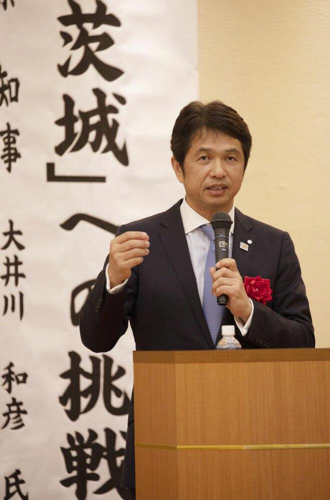 講演する大井川和彦茨城県知事.jpg