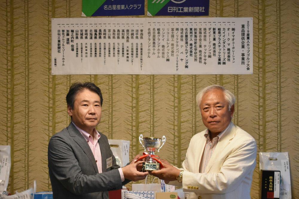 2019名古屋産業人カップゴルフ大会で優勝したテックササキの西森義貢顧問(右.jpg