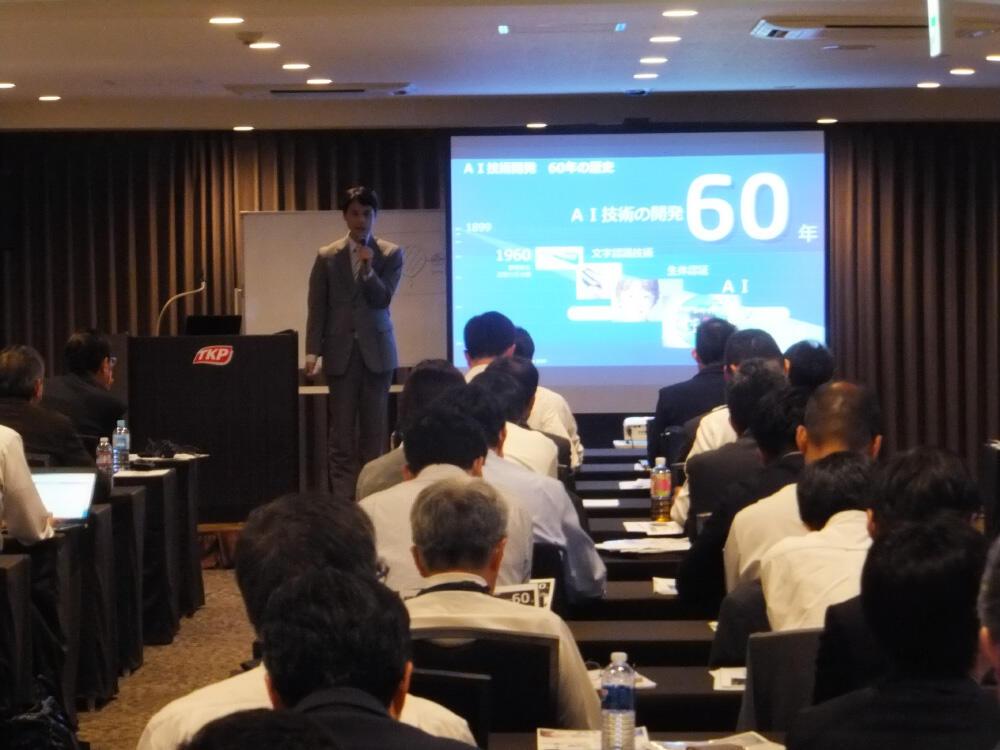 テクノロジー部会の会員が参加した「関西AIビジネスセミナー」.jpg