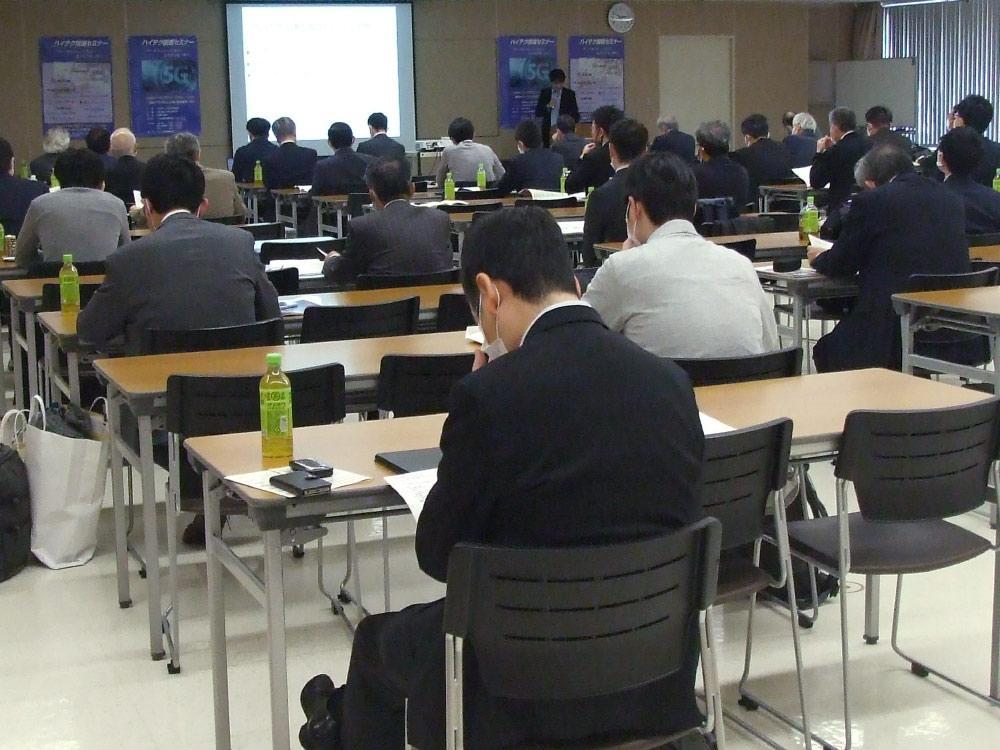 大阪産業人クラブなどが参加したハイテク推進セミナー.jpg