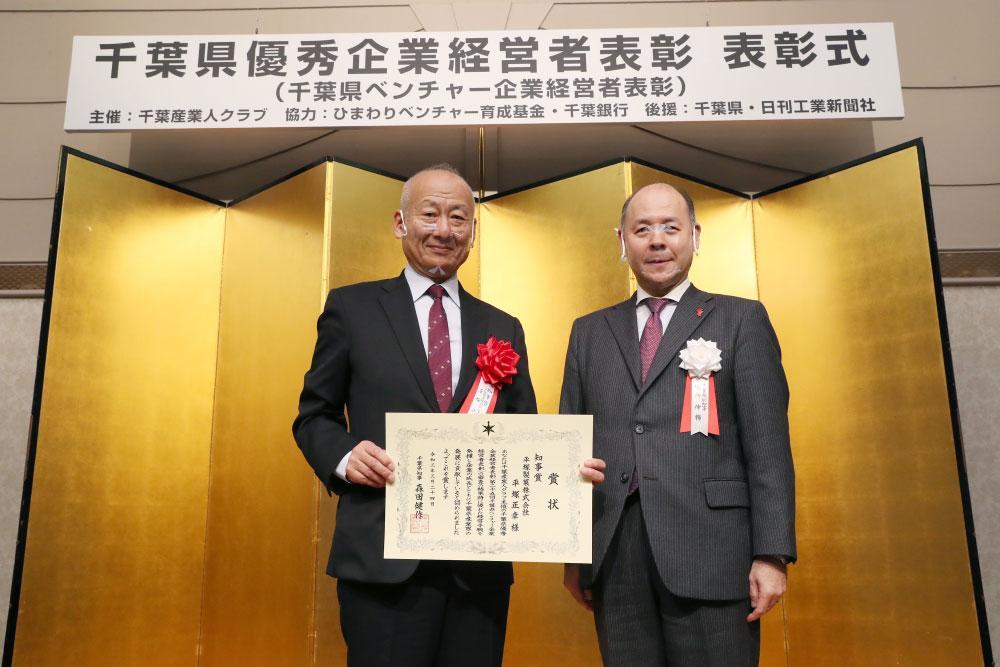 平塚正幸 平塚製菓 社長(左)(2021年3月24日撮影).jpg
