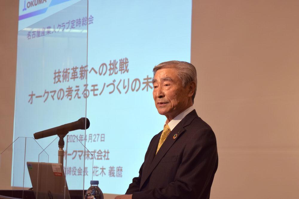 講演するオークマの花木義麿会長.jpg
