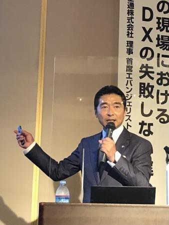 富士通主席エバンジェリストの中山五輪男理事.jpg