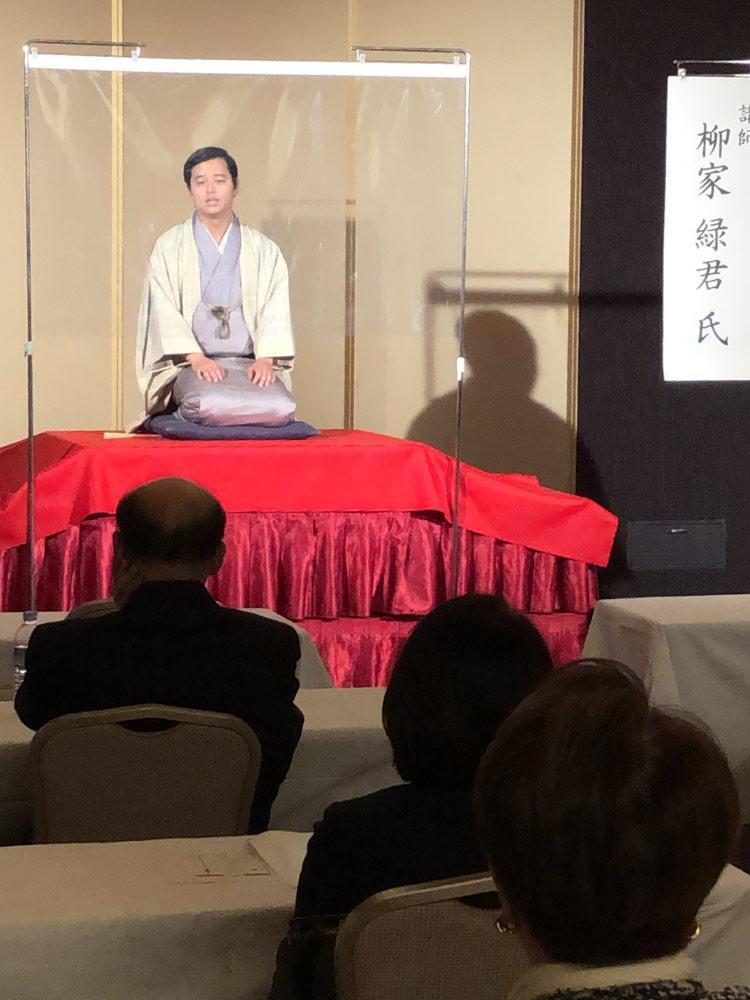 名古屋産業人クラブ女性部会の年末交流会は落語家の柳家緑君を招いて行われた.jpg