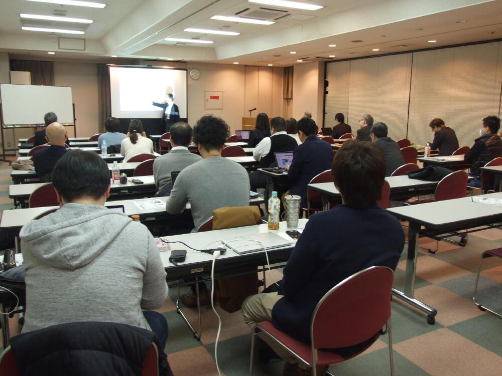 大阪市内で開かれたアクセス解析セミナー.jpg